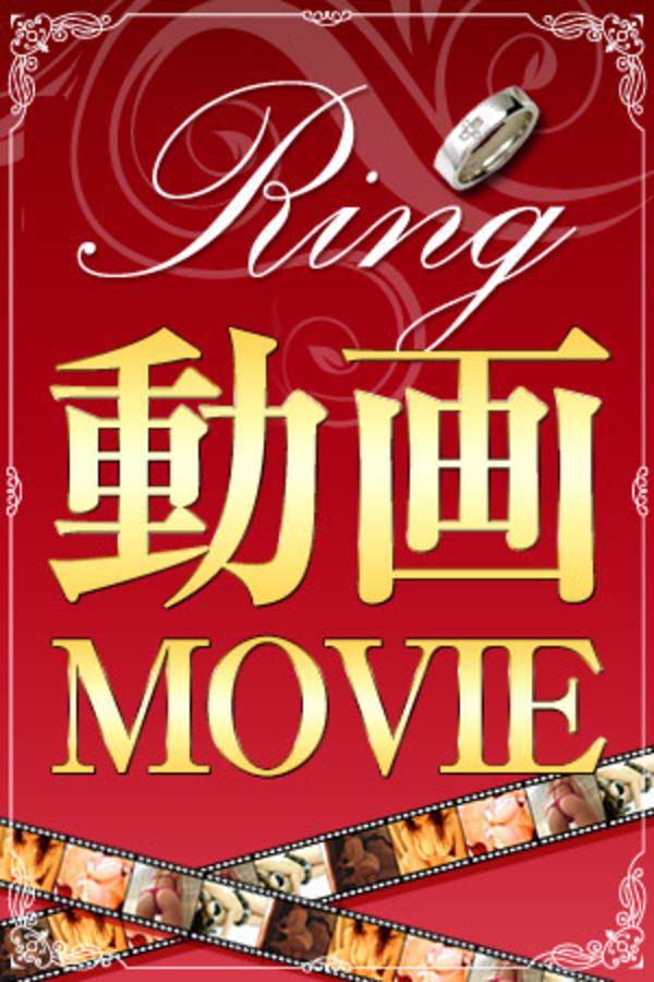 Ring動画